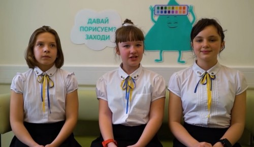 Ученицы школы № 2009 записали сказочное видео для пациентов поликлиники № 118