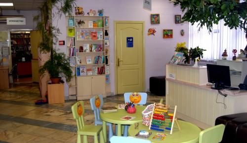 Юные читатели библиотеки № 193 встретятся с космическими героями