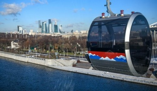 Московскую канатную дорогу временно закроют для пассажиров