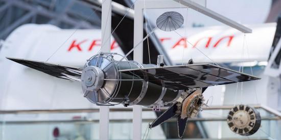 В столичных дворцах творчества и музеях отметят День космонавтики