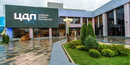 Молодежный форум «Карьера vs бизнес» стартует в Москве 16 апреля — Сергунина