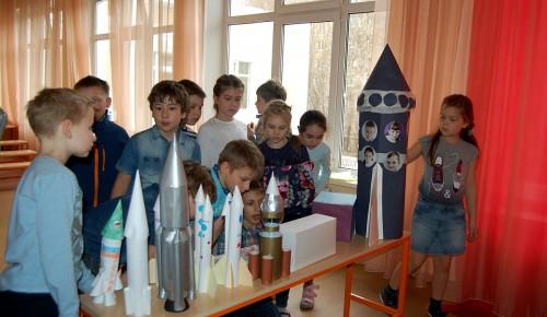 Лекцию ко Дню космонавтики провели в Библиотеке №194 для школьников Южного Бутова