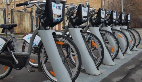 В ЮЗАО появились новые точки для велопроката