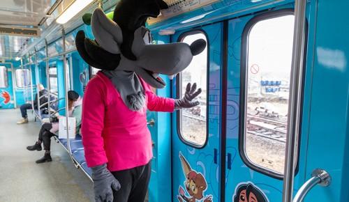 «Союзмультфильм» запустил тематический поезд по серой ветке столичного метро