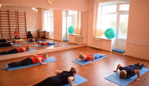 """Мой социальный центр """"Ломоносовский"""" продолжает набор на занятия по лечебной физкультуре"""