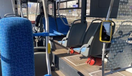 В Обручевском районе автобусную остановку «Улица Новаторов» вернули на место