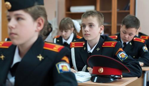 В кадетском корпусе МЧС состоится День открытых дверей