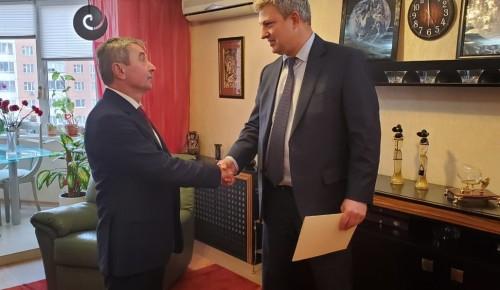 В Черемушках с профессиональным праздником поздравили космонавта Александра Лазуткина