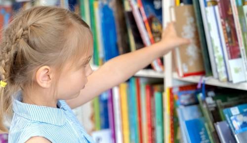 Сергунина: На портале mos.ru появился сервис для онлайн-бронирования книг в библиотеках