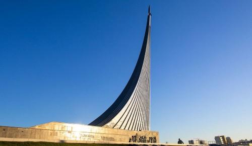 Собянин поздравил москвичей с Днём космонавтики
