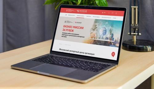 Столичные экспортеры проведут онлайн-презентации для байеров из 25 стран — Сергунина