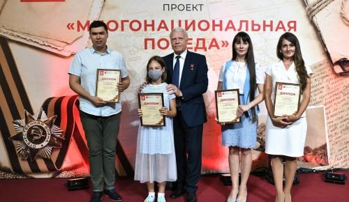 """Центр """"Альмега"""" приглашает жителей на конкурс«Многонациональная победа»"""