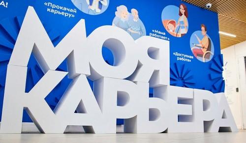 Москве удалось избежать значительного роста безработицы в период пандемии