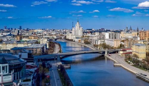 В тройку городов мира с самой низкой безработицей вошла Москва по данным исследований