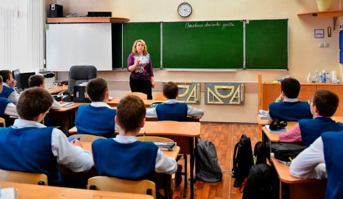 BCG: МЭШ стала одним из факторов развития цифрового образования в Москве