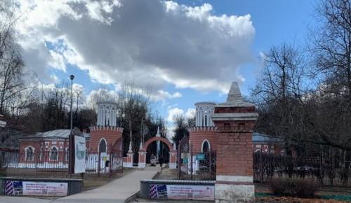 Для прогулок с детьми в Воронцовском парке обустроены три игровые площадки
