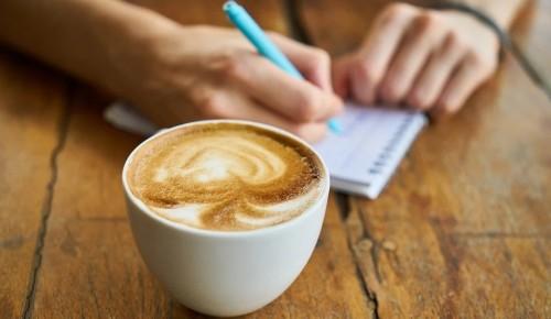 На неправильно установленные летние кафе в районе Зюзино можно подать жалобу на портал «Наш город»
