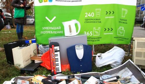 В выходные в районе Гагаринский пройдет «Электровесна»