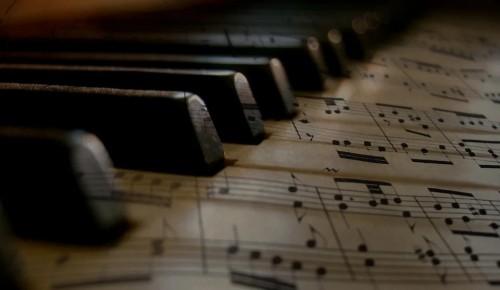Библиотека №186 имени Есенина приглашает на концерт фортепианной музыки