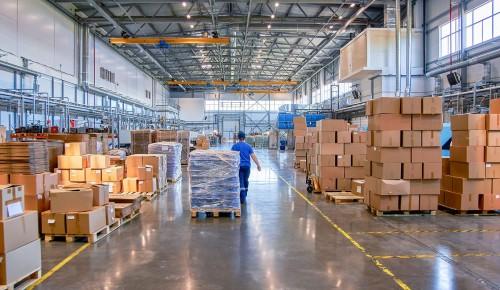 Сергунина: Столичные экспортеры представят свою продукцию зарубежным партнерам из 25 стран