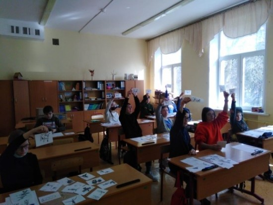 В школе № 108 проходят онлайн-занятия от участников проекта «Почитай мне, Бабушка»