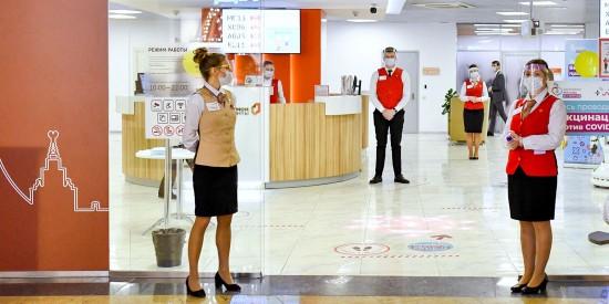 Москвичи смогут привиться от коронавируса во всех флагманских центрах «Мои документы»