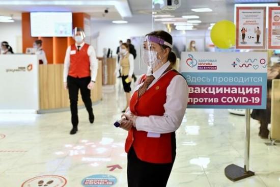 Привиться от коронавируса теперь можно во всех флагманских центрах «Мои документы» в Москве