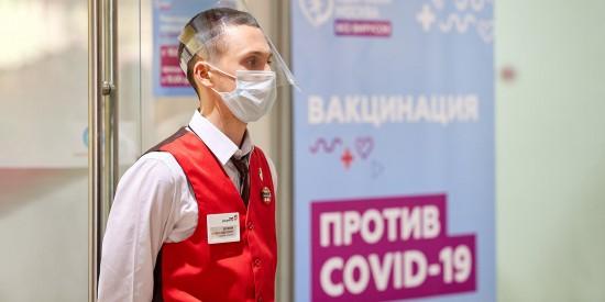 Прививки от коронавируса делают во всех флагманских центрах «Мои документы»