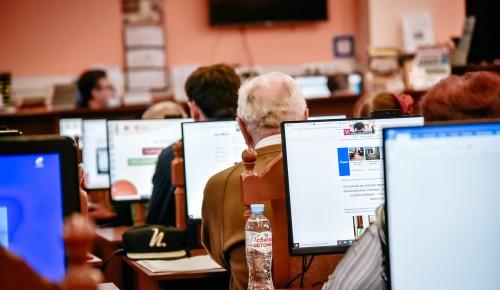 Пенсионерка из Конькова стала победителем окружного турнира по компьютерному многоборью