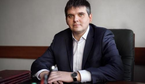 Александр Писяев назначен на должность главы управы района Коньково