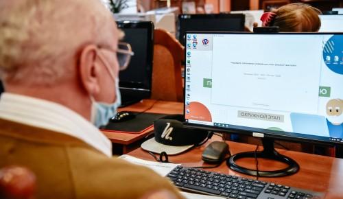 В ЮЗАО назвали пенсионеров-победителей  этапа чемпионата по компьютерному многоборью