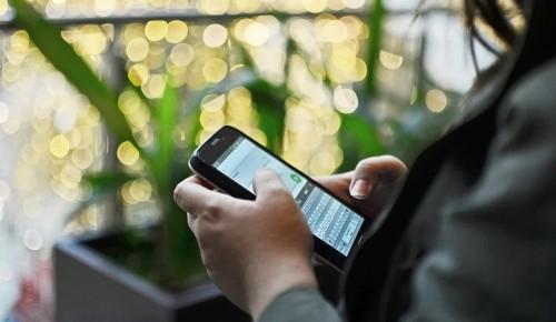 Бесплатный Wi-Fi пришел в московские центры допобразования и спортшколы