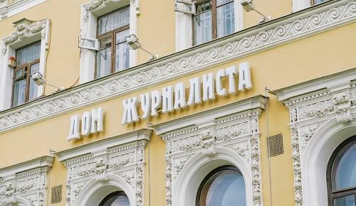 Дни исторического и культурного наследия стартуют в столице 18 апреля ― Сергунина