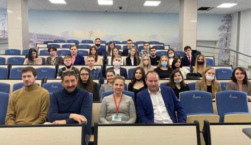 В Губкинском университетепрошла студенческая конференция «Комплексная безопасность»