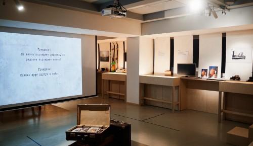 Жителям Конькова предлагают провести «Библионочь» в галерее «Беляево»