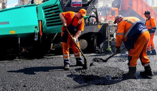 В районе Ясенево начался текущий ремонт дорог