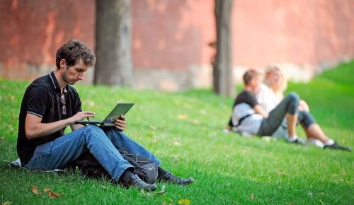 Городская сеть Wi-Fi насчитывает уже более 20 тысяч точек подключения