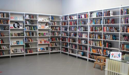 В библиотеках Теплого Стана читателям расскажут об искусстве и экологии