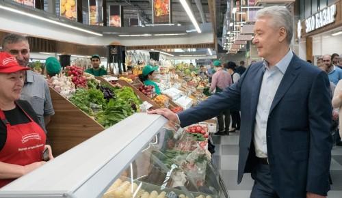 Собянин предложил москвичам придумать бренд для рынков и ярмарок