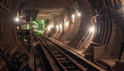 Завершена проходка тоннеля между станциями «Университет Дружбы Народов» и «Улица Генерала Тюленева»