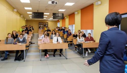 Названы победители конкурса «Молодые педагоги - московскому образованию»