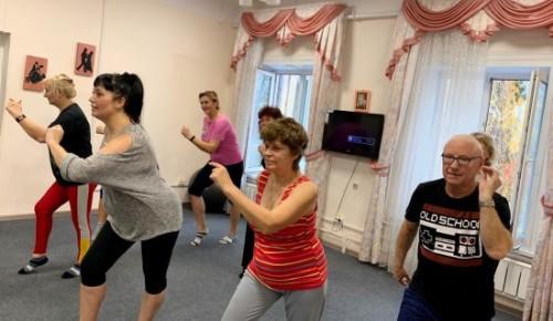 Долголеты Академического приглашаются на танцевальную разминку