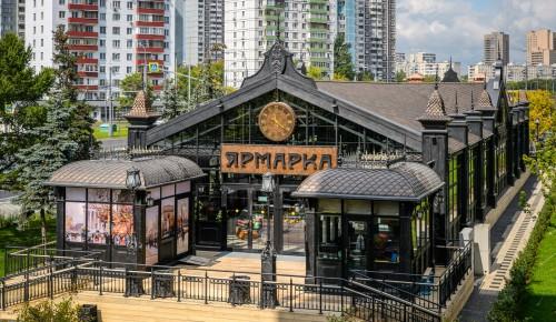 Собянин предложил москвичам выбрать название для рынков и ярмарок нового формата