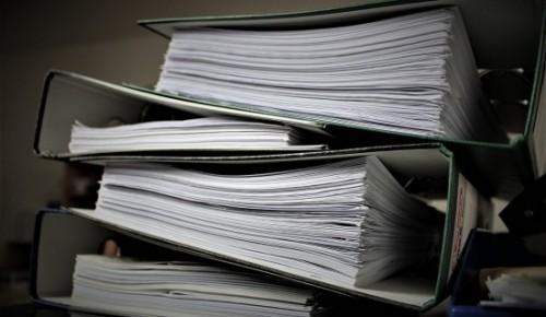 Жители Гагаринского района могут оформить документы службы занятости в центре госуслуг