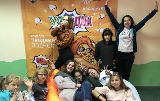 """В социальном центре """"Ломоносовский"""" расскажут про подростковые клубы"""