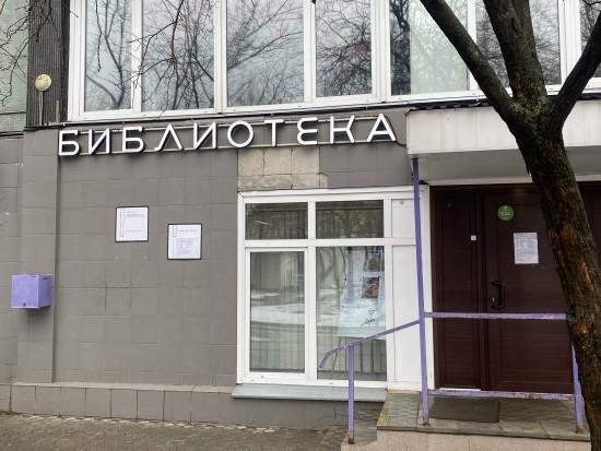 Юные жители Обручевского района могут принять участие в конкурсе чтецов до 18 апреля