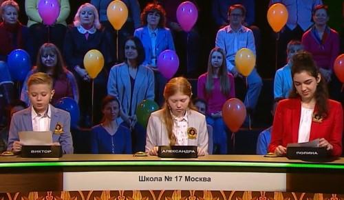 Школьники Конькова победили в телевизионной интеллектуально-развлекательной игре