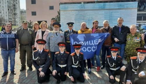 В Северном Бутове почтили память ветеранов МВД
