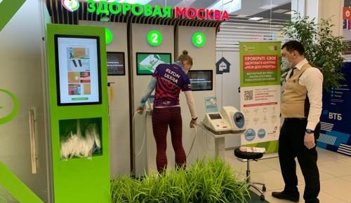 Медицинский check-up за 15 минут: в центре «Мои документы» можно пройти бесплатное обследование