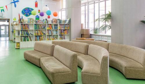 Сергунина: Библиотеки, культурные центры и музеи Москвы примут участие в «Библионочи-2021»